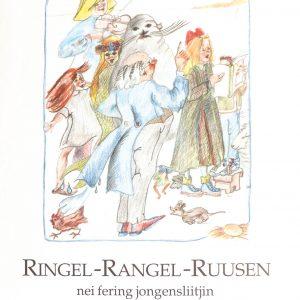 buch-ringel-rangel-ruusen-cover_400103